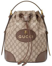 4bdbff81b23 Gucci Neo Vintage Gg Supreme Backpack in Natural - Lyst
