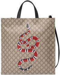 Gucci - Kingsnake Print Soft Gg Supreme Tote - Lyst