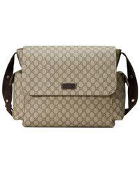 Gucci | Gg Supreme Diaper Bag | Lyst