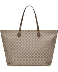 Gucci - Borsa shopping Ophidia in GG grande - Lyst