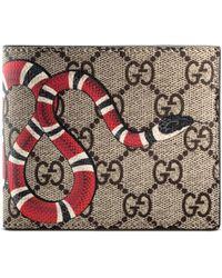 Gucci - Brieftasche aus GG Supreme mit Königsnatterprint - Lyst