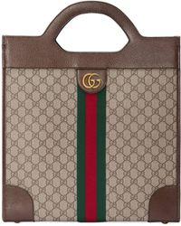 Gucci - Cabas à poignées de taille moyenne Ophidia GG - Lyst