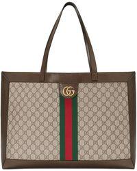 0bc47b0e529 Lyst - Gucci Soft Signature Top Handle Bag