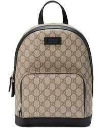 Gucci - Kleiner Rucksack aus GG Supreme - Lyst