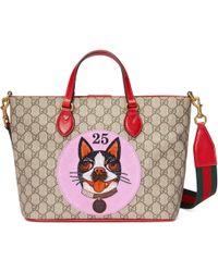 9f5fc5fc0ae Gucci Joy Gg Supreme Stars Canvas Boston Bag in Natural - Lyst