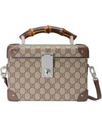 Gucci - Globe-trotter GG Beauty Case - Lyst