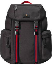 Sac ceinture en toile suprême GG souple. 590 €. Gucci · Gucci - Techpack en  toile technique - Lyst a6b4cc13daa