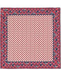 Gucci - Carré de soie pour pochette à imprimé G géométrique - Lyst