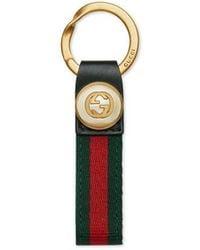 Gucci - Nylon Web Key Ring - Lyst