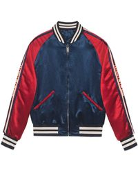Gucci - Stripe Reversible Acetate Bomber - Lyst