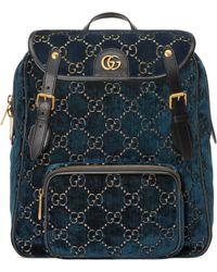 e007d2b165d5 Gucci GG Wallpaper Drawstring Backpack in Orange for Men - Lyst