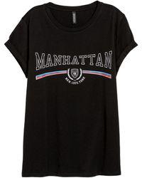 H&M - T-shirt With A Motif - Lyst
