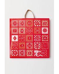 H&M - Advent Calendar With Jewellery - Lyst