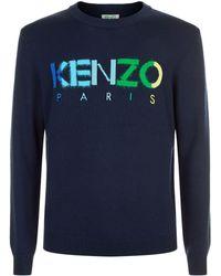 KENZO - Textured Rainbow Logo Sweater - Lyst
