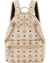 MCM | Small Dual Stark Backpack, Beige, One Size | Lyst