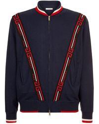 Givenchy - Logo Stripe Cardigan - Lyst