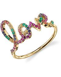 Sydney Evan - Yellow Gold Love Sapphire Ring - Lyst
