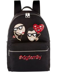 Dolce & Gabbana - Designer Patch Vulcano Backpack - Lyst