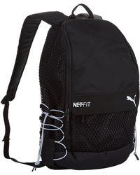 PUMA - Netfit Backpack - Lyst