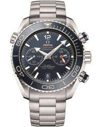Omega - Planet Ocean Watch - Lyst
