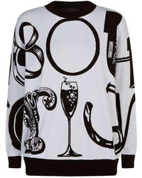 Boutique Moschino - Abstract Logo Sweater - Lyst