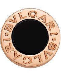 BVLGARI - Bulgari Bulgari Rose Gold Single Stud Earring - Lyst