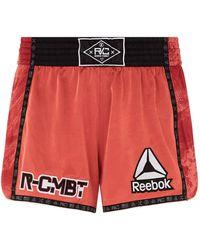 Reebok - Combat Prime Thai Shorts - Lyst