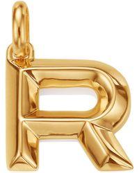 Monica Vinader - Gold Capital R Pendant - Lyst