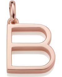 Monica Vinader - Rose Gold Capital B Pendant, Pink - Lyst