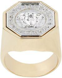 Versace - Octagon Medusa Ring - Lyst