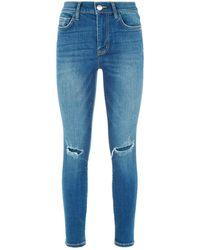 Current/Elliott - Ripped Knee Skinny Jeans - Lyst