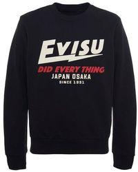 Evisu - Bolt Logo Print Sweatshirt - Lyst