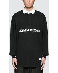 MKI Miyuki-Zoku - Logo Rugby Shirt - Lyst