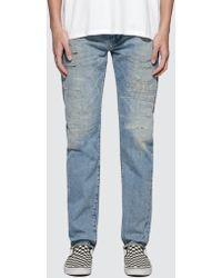 Levi's - Naeba Made In Japan 502 Regular Taper Jeans - Lyst