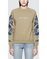 Maharishi - Golden Crew Sweatshirt - Lyst