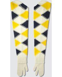 Maison Margiela - Long Split Finger Gloves - Lyst