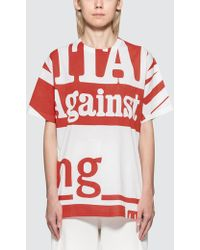 Maison Margiela - Printed Short Sleeve T-shirt - Lyst