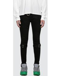 MR. COMPLETELY - Anfield Jeans - Lyst