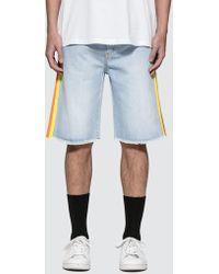 MSGM - Shorts - Lyst