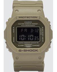 G-Shock - Dw5635lu - Lyst