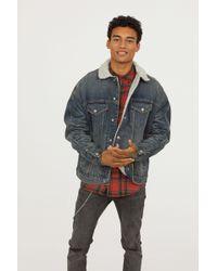 H&M - Pile-lined Denim Jacket - Lyst