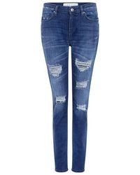 IRO - Sunny Skinny Jeans - Lyst