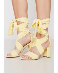 Ivyrevel - Silene Shoes Lemon - Lyst