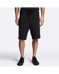 James Perse - Y/osemite Vintage Basketball Short - Online Exclusive - Lyst