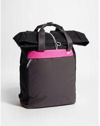 Nike - Radiate Backpack - Lyst