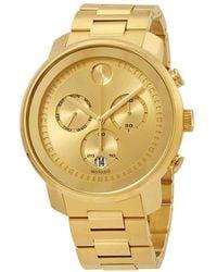 319006e4e Movado Bold Chronograph Gunmetal Watch 3600486 for Men - Lyst