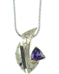 Alex Gulko Custom Jewelry - Amethyst Pendant Silver And Gold - Lyst