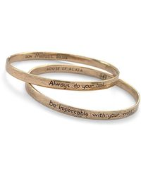 House of Alaia - Four Agreements Reminder Bangle Set In Bronze Small - Lyst