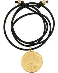 Apis Atelier - Coco De Mer Coin Necklace - Lyst