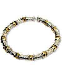 Will Bishop - Beaten Silver & Gold Tube Bracelet - Lyst